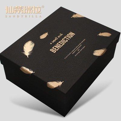 千夢貨鋪-生日禮盒空盒大號禮品盒禮物包...