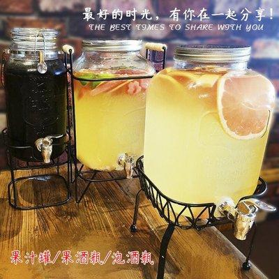 AGG005 (4-8L 不鏽鋼龍頭+提把金屬支架) 果汁罐Mason梅森罐 玻璃瓶飲料桶 冰桶飲料桶 果汁桶啤酒桶 新北市