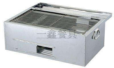 一鑫餐具【51x31 cm 不銹鋼烤肉爐 / B0077】使用鑄鐵炭床、耐高溫不變形、方形箱體好收納易清洗木炭烤肉爐