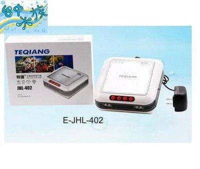 [台中水族] TEQIANG-E-JHL-402 鋰電 全天候雙孔打氣馬達 特價