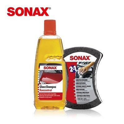 【shich 上大莊】sonax  免運 光滑洗車精+雙效洗車海綿