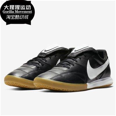 運動潮牌代購~Nike/耐克正品2021秋季新款男子舒適運動訓練時尚休閒鞋 AO9376