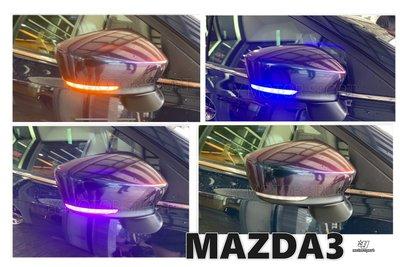 小傑車燈精品--全新 馬自達 MAZDA 3 14 15 16 17 LED 方向燈 後視鏡 跑馬燈 序列式 流水方向燈