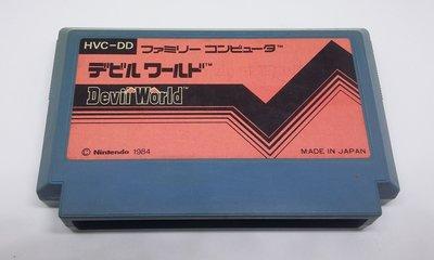 任天堂  正日本原版 遊戲卡帶 ~~ 惡魔世界   Devil World   初代 ~~ ,  任天堂 FC 紅白機