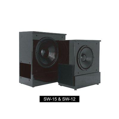被動式5.1聲道重低音播出好低音的機率高  李氏音響SW-15、SW-12
