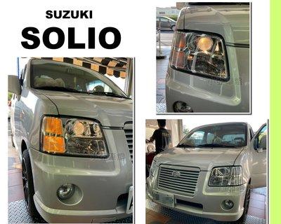 小亞車燈改裝*全新 SUZUKI SOLIO NIPPY 晶鑽銀框 魚眼 大燈 一顆2100元