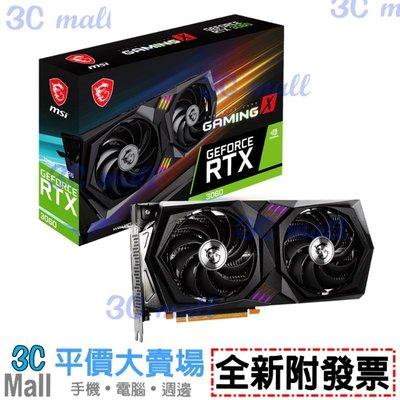 缺貨【全新附發票】微星 GeForce RTX 3060 GAMING X 12G 顯示卡_單購請私訊