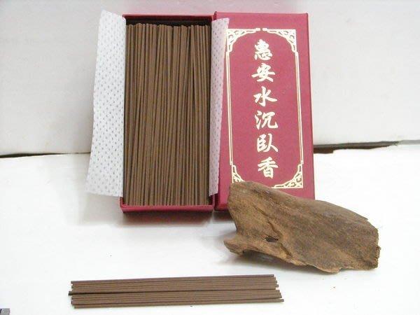 【壽馨堂】越南惠安五寸臥香,香氣甘味生津.回香每盒150g~清香.飄遠,不添加奇皮.