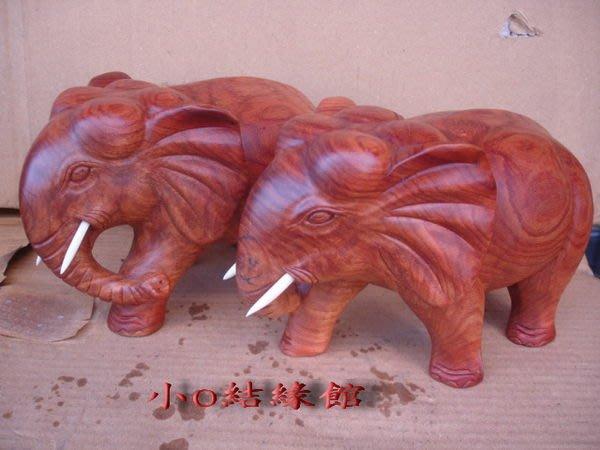 小o結緣館仿古傢俱..........象上發財''大象(一對)(花梨木)單隻尺寸10x20x13