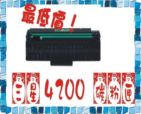2支免運費.一支850元.三星SAMSUNG相容黑色碳粉匣 SCX-4200(SCX-4200/SCX4200)B03