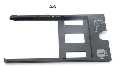 Canon 3x5紙匣的L尺寸框架 5吋紙匣PCL-CP400紙匣的框架