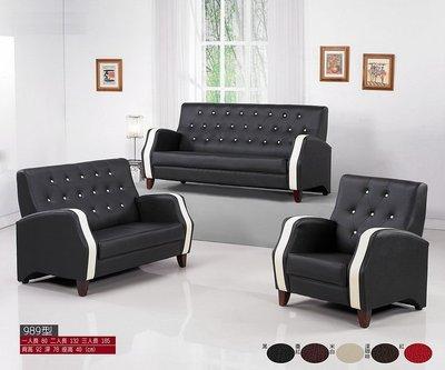【浪漫滿屋家具】989型 百搭素面沙發【1+2+3】只要16200【免運】優惠特價!