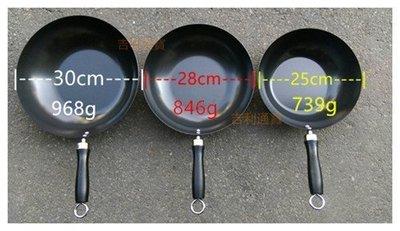 無毒不沾鐵鍋加送櫸木炒菜鏟 3鍋組 共3支 多種用途 越簡單的鍋子越安心