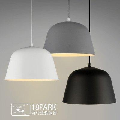 【18Park 】多色趣味 Cultivate [ 培樂多吊燈-30cm ]