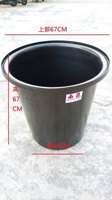 【峰.魚菜】魚菜共生,養殖箱,養殖桶,魚箱150公升-尺寸:上部67CM,下部49CM,高67CM,會幫打溢水孔洞.