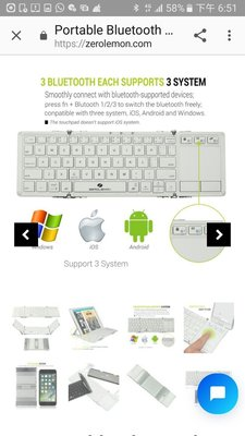 370, Bluetooth keyboard with touch pad, 92%NEW, CALL :56936596 % & gift