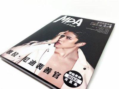 【買一送三】最新mike披拉‧尼迪裴善官珍藏版《圖文寫真集》寫真