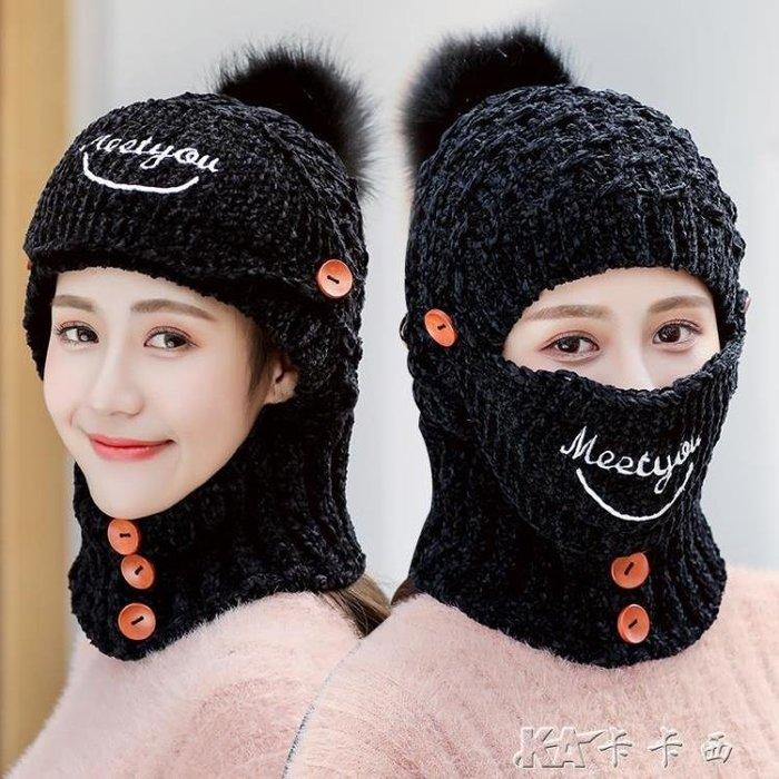 保暖帽 女帽子女冬天韓版百搭戶外騎車加絨加厚保暖護耳針織毛線帽