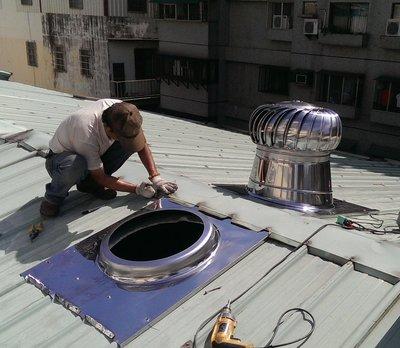 §排風專家§ 強力抽風 通風球, 排風球, 通風器 適用於各種屋頂通風散熱 專業施工保固