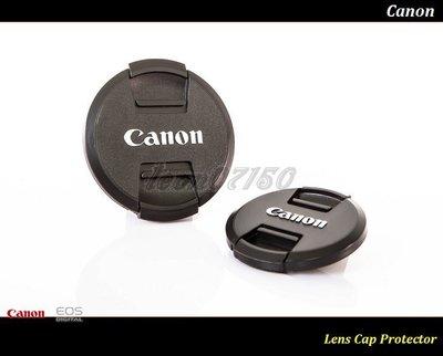 【特價促銷 】Canon 49/525/55/58/62/67/72/77/82mm 內扣式(中捏式) 鏡頭蓋