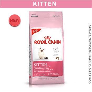 @呆呆寵物@法國皇家K36幼母貓飼料10kg限量20包衝評價 高雄市