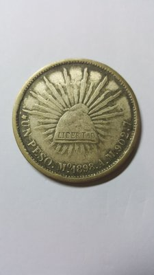 Mexicans Silver Coin