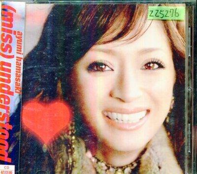 *還有唱片行三館*AYUMI HAMASAKI / UNDERSTOOD 二手 ZZ5276(需競標)