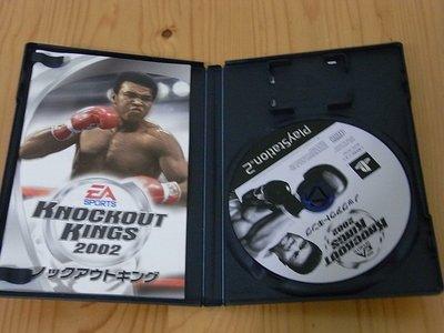 【小蕙生活館】PS2~ KNOCKOUT KINGS 2002 拳王爭霸賽2002 (純日版)