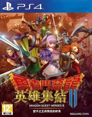 【二手遊戲】PS4 加速世界VS刀劍神域 千年的黃昏 中文版【台中恐龍電玩】 台中市