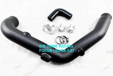 【童夢國際】FORD FOCUS KUGA 1.5T 渦輪管 渦輪鋁管 IC管