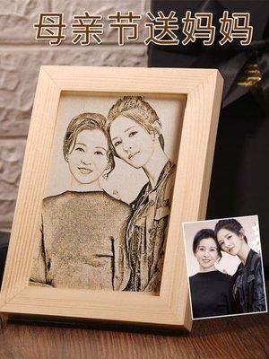 母親節木刻畫訂製照片周年生日禮物女生男友閨蜜送情侶DIY創意520