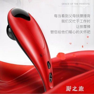 海豚按摩器棒頸部腰部肩部多功能全身振動揉捏電動敲打錘背手持式 KB6850