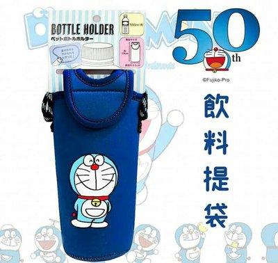 哆啦A夢保溫袋小叮噹保冷袋飲料袋水壺袋小提袋