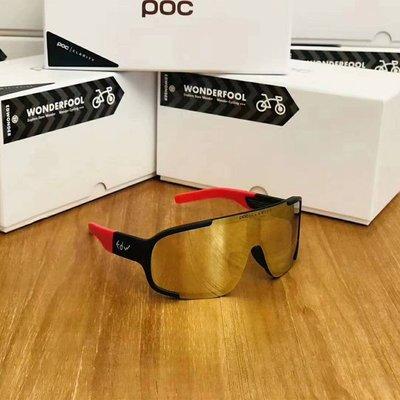 POC ASPIRE/CRAVE/AIM公路自行車騎行戶外運動眼鏡太陽眼鏡
