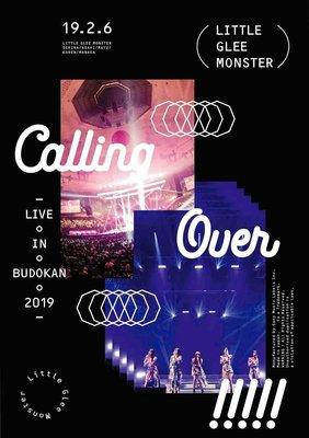 特價預購 Little Glee Monster Live in 武道館 2019演唱會 (日版通常盤DVD) 最新