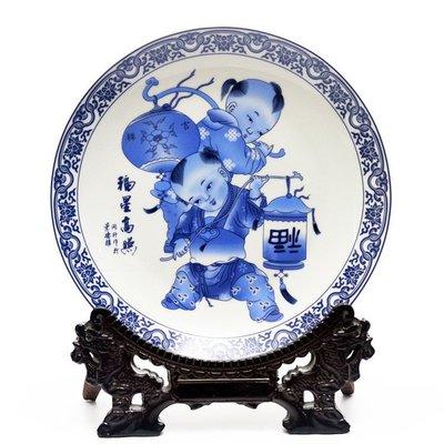 青花招財童子掛盤裝飾品坐盤景德鎮陶瓷器 福星高照 開心陶瓷107