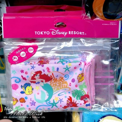 Ariel's Wish預購-日本東京Disney迪士尼小美人魚愛麗兒粉色海底珍珠寶石涼爽感冷感毛巾含收納袋防熱中暑必備