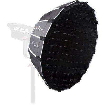 【台中 明昌攝影器材出租 】APUTURE 愛圖仕 Light Dome mini II 快收 迷你 拋物線 柔光罩