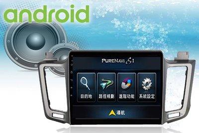 **Ji汽車音響**RAV4 10.2吋安卓專用機 IPS面板+2.5D防刮屏 四核心 google 下載