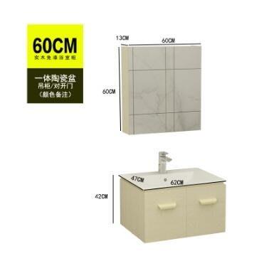 北歐浴室櫃組合現代簡約洗臉洗手盆櫃衛生間洗漱臺小戶型衛浴吊櫃   全館免運