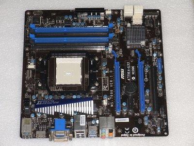 微星MSI A75MA-G55 主機板(DDR3/FM1腳位)內建顯示介面/支援USB3.0+SATA3