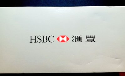 全新中古:滙豐銀行(HSBC),水晶萬馬奔騰擺設,手工精緻,凹凸磨沙設計,巿面少有(極罕有),極具收藏價值。大窩口交收或,順豐到付均可,恒生過數。
