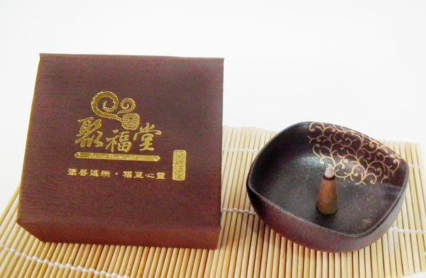 【心聚福香堂】(編號H03) 天然印尼水沉精緻香塔/非檀香/非香精 正台灣香品每盒特價$99