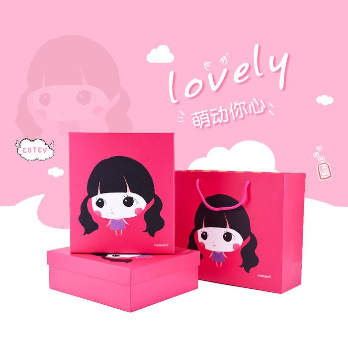 卡通禮品盒正方形禮物包裝盒長方形生日回禮盒節日送禮禮物盒子