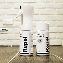 【紐約范特西】現貨 JASON MARKK Repel 鞋子 防水噴霧 新式改良 可更換噴頭 補充罐
