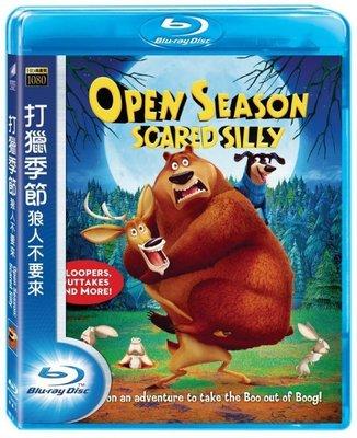 (全新未拆封)打獵季節:狼人不要來 Open Season: Scared Silly 藍光BD(得利公司貨)