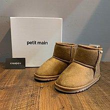XinmOOn PETIT MAIN BOOST 雪靴 雪鞋 保暖 童裝 小童 童鞋 經典 休閒 仿羊皮靴 羊皮靴 親子