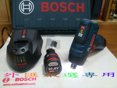 """""""外匯嚴選'' BOSCH 博世 GDR 10.8V-EC 2.0Ah 鋰電 衝擊起子機  最新型 無刷式 全新公司貨"""
