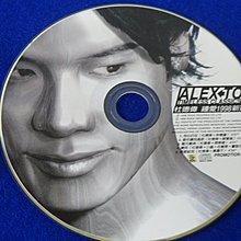 白色小館B17~CD~杜德偉 鍾愛1998