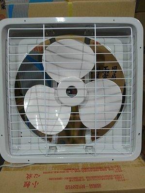【高雄批發】 MIT 紅螞蟻 12吋 通風電扇/吸排兩用排風扇/排風機/抽風機另有 14 16吋